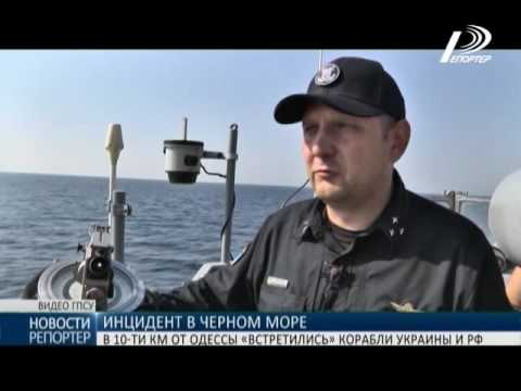 Инцидент в Черном море: в десяти километрах от Одессы «встретились» корабли Украины и РФ