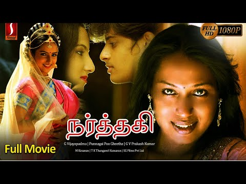new-release-tamil-full-movie-2019-|-exclusive-movie-2019-|-tamil-suspense-thriller-movie-|-full-hd