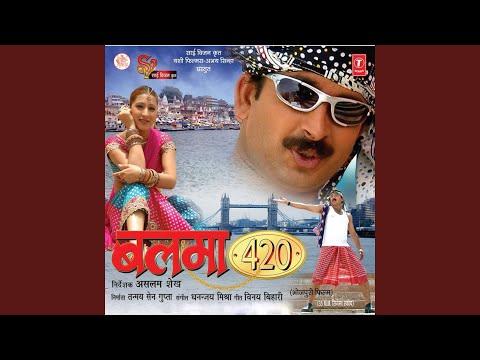 Paani Bhare Gayile Rama