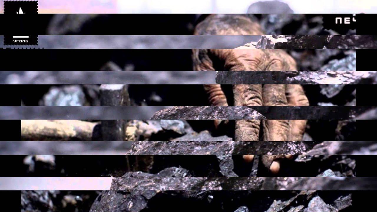 Уголь, торф, сланцы / уголь каменный. 21. 12. 17. Русмаркет. Москва. Продажа угля марок д, т, сс, кс, кокс литейный и антрацит (сортовой). Уголь, торф, сланцы / уголь каменный. 21. 12. 17. Актуальные материалы, ооо. Новосибирск. Каменный уголь продаем. Уголь, торф, сланцы / уголь каменный.