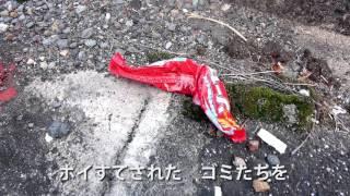 『530豊橋』エコたろうさん 制作者:岐阜県立岐阜総合学園高等学校マルチメディア部