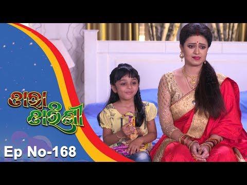 Tara Tarini | Full Ep 168 | 19th May 2018 | Odia Serial - TarangTV