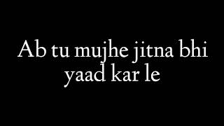 (Dard Mein Bhi Yeh Lab Muskura Jaate Hai Beete Lamhein Hamein Jab Bhi Yaad Aate Hai)