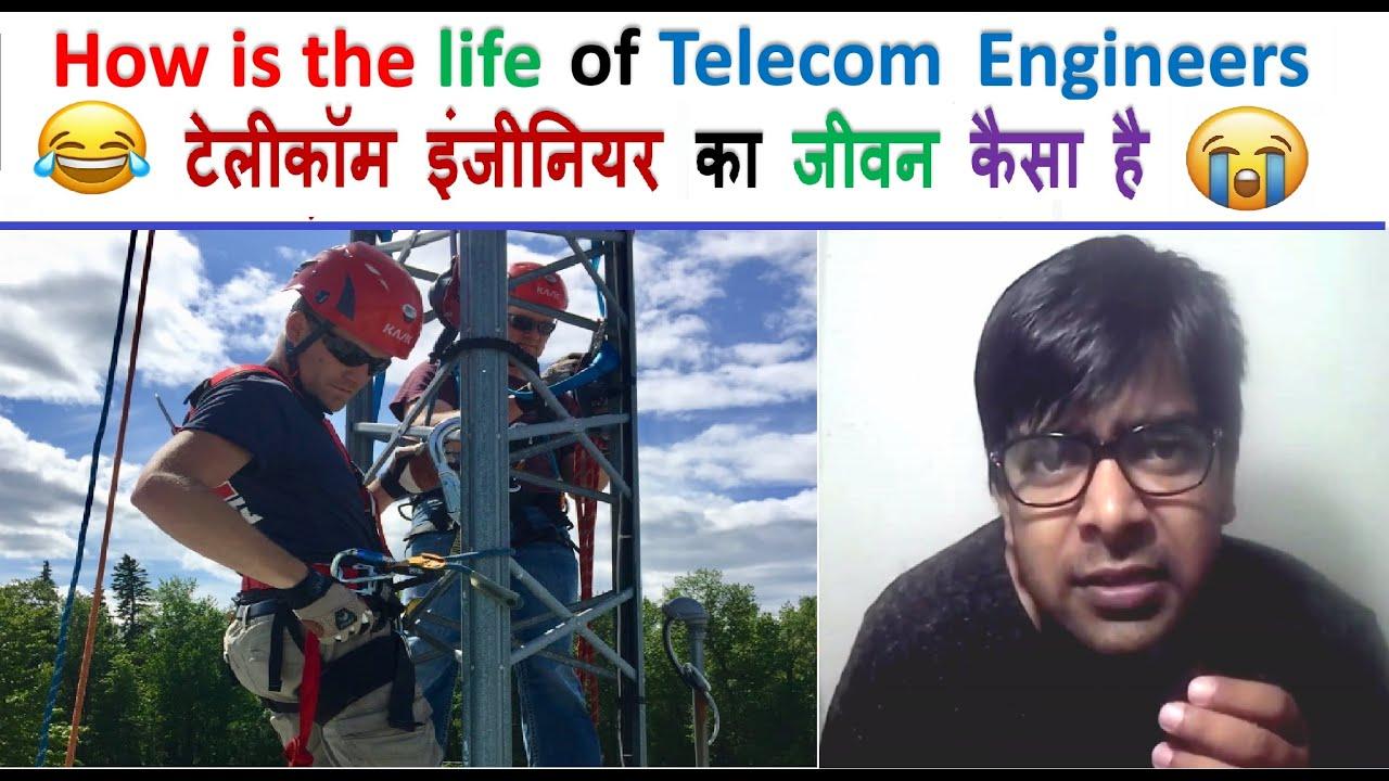 How is the life of telecom engineers | टेलीकॉम इंजीनियर का जीवन कैसा है