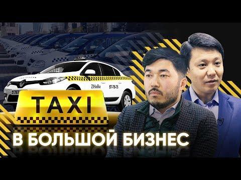 До Байтерека – 500, или кто таксует в Астане? Как заработать на пассажирских перевозках?