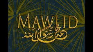 Wish You All  Blessed Prophet's Birthday 2019 Mawlid Milad un Nabi ♥ ᴴᴰ