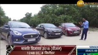 Maruti Desire Vs Honda Amaze Vs Hyundai Xcent Diesel Comparison Test