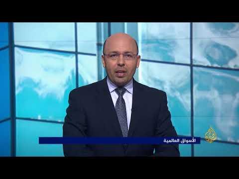 النشرة الاقتصادية الأولى 2017/9/17  - 13:21-2017 / 9 / 18