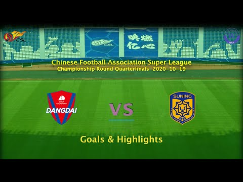 Chongqing Lifan Jiangsu Suning Goals And Highlights