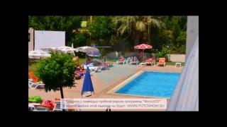 Banana Hotel Club 4*, Турция Алания(В данном видео вы сможете представить себе как выглядит курорт глазами туристов. Турция, город Алания отел..., 2015-05-28T20:23:59.000Z)