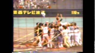 近鉄バファローズ初優勝 1979パリーグプレーオフ