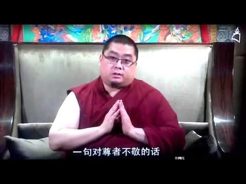 DS high lama . explain  2015 05 07.7