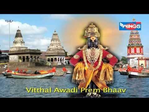 Vitthal Awadi  Prem Bhaav Marathi Bhajan By Suresh Wadkar   Marathi Devotional Song