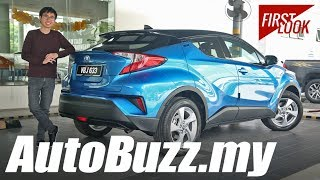 Toyota C-HR 1.8L CVT First Look - AutoBuzz.my