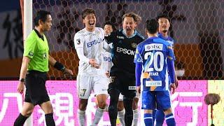 V・ファーレン長崎vs松本山雅FC J2リーグ 第36節
