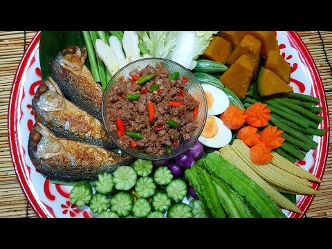 กับข้าวกับปลาโอ 221 : น้ำพริกมะขาม ผักเยอะๆ