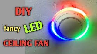 How to install led light in ceiling fan | led in ceiling fan