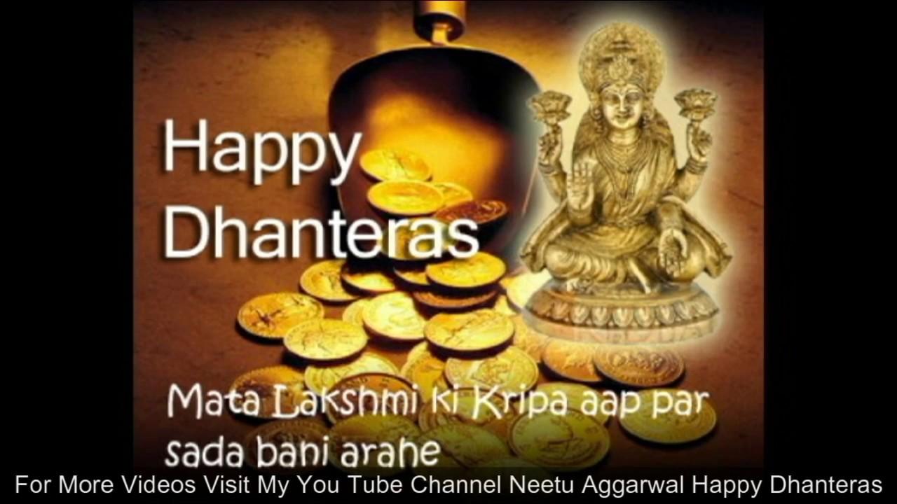 Happy Dhanteras Wishesgreetingssmssayingsquotese Card