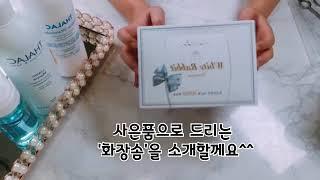 탈라토너 (거품토너 ) by 뷰티시현
