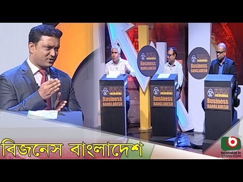 Talk Show | Business Bangladesh | Plastic Industry | Plastic Industry in Bangladesh
