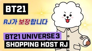 Download song BT21 UNIVERSE 3 ANIMATION EP.01 - Shopping Host RJ