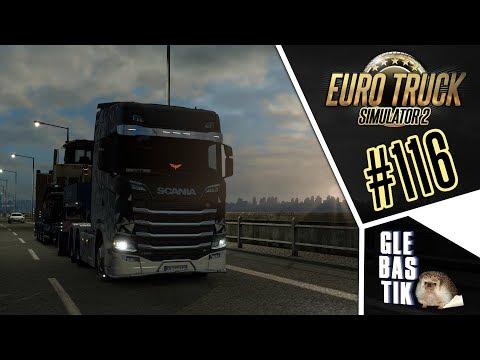 euro truck simulator 2 x64 деньги