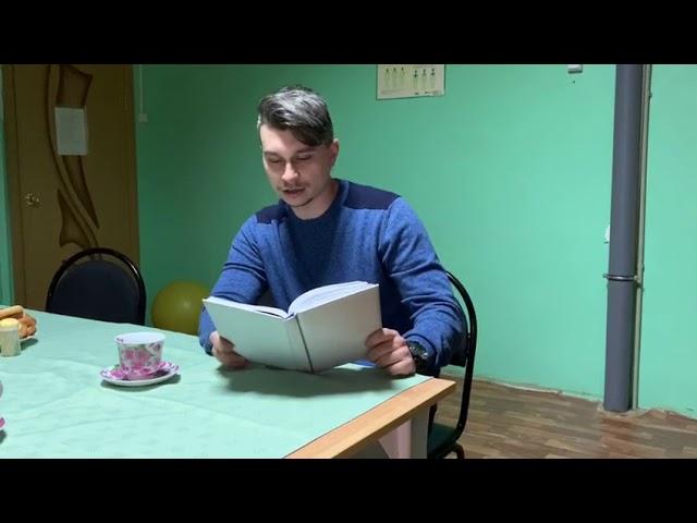Гладышев Константин читает произведение «Родина» (Бунин Иван Алексеевич)