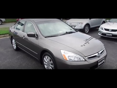 2007 honda accord ex l v6 walkaround start up exhaust tour and overview youtube. Black Bedroom Furniture Sets. Home Design Ideas