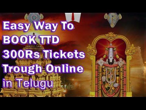 tirumala 300rs ticket booking