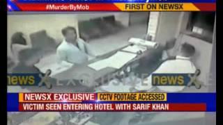 Dimapur lynching case: Victim seen entering hotel with Sarif khan