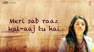 Highway: Maahi Ve Full Song with lyrics Alia Bhatt, Randeep Hooda | A R Rahman