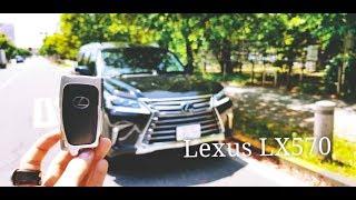 【ゆる動画】レクサス LX570で行く!ゆる〜い試乗ドライブ#55 Lexus LX570 POV Test Drive in Tokyo