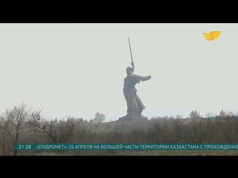 Казахстанские поисковики нашли останки бойцов, погибших в Сталинградской битве