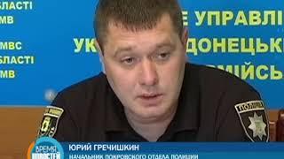 Оружие и боеприпасы пытаются вывезти злоумышленники из Донецкой области