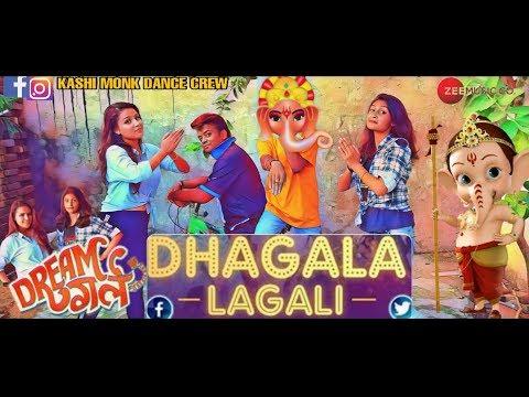 Download Lagu  Dhagala Lagali - Dream Girl | Riteish D, Ayushmann Khurrana&Nushrat|Jyotica, Mika & Meet Bros|Kuma Mp3 Free