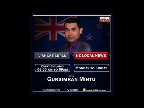 07 Feb 2018 || NZ Local News By Gursimran Mintu On Radio Spice NZ