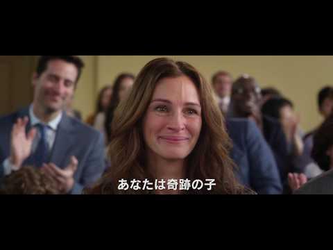 映画『ワンダー 君は太陽』本予告編