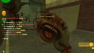 Зомби сервер