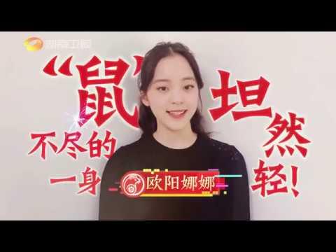 【1月18日7:30pm芒果TV