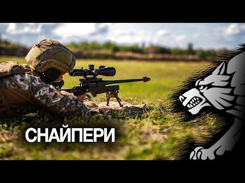 Ukrainian SOF SNIPER Tournament 2019