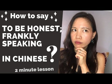 Express Your True Opinion In Chinese?#3 To Be Honest/honestly; To Be Frank/frankly Speaking,