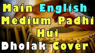 Main English Medium Padhi Hui Dholak Cover   Must watch this video