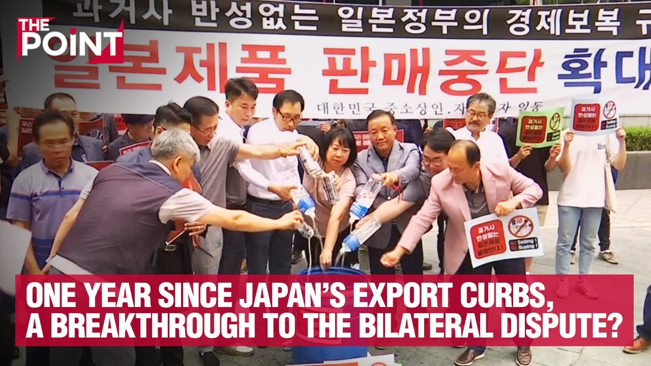 [The Point] One year since Japan's export curbs, a breakthrough to the bilateral dispute?