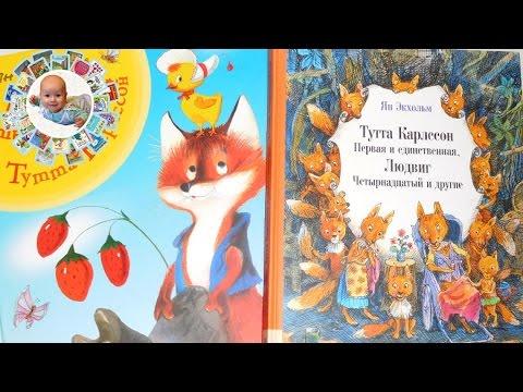 Андрей Усачев. Спасибо за любимые книги!