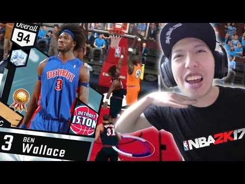 鑽石BEN WALLACE!!!|EP5|My Team|NBA2K17|