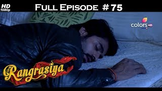Rangrasiya - Full Episode 75 - With English Subtitles