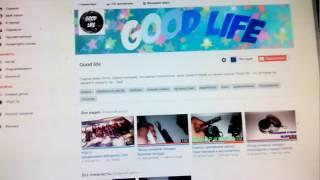 Рекомендованные видео на канале YouTube/создание разделов в ютюбе