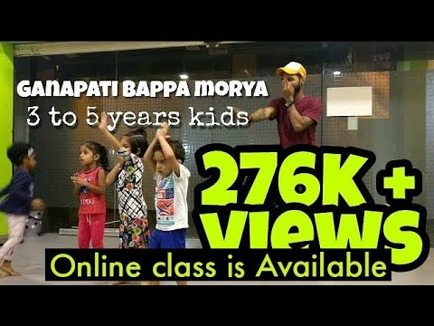 Suno Gapati Bappa Morya - Judwa 2 | 3 to 5 year kids | Awsome kids Dance