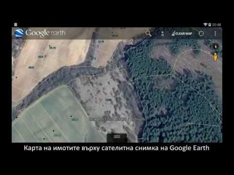 Карта на имотите върху сателитна снимка на Google Earth.