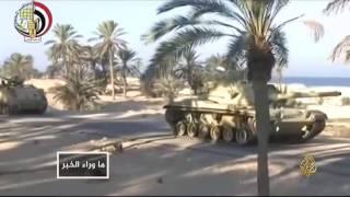 عقيدة قتل المواطنين في سيناء